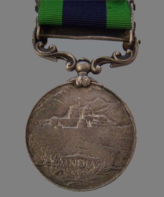 The reverse of the IGS medal showing the fort of Jamrud, mountains in the background and with a branch of oak and laurel with the word INDIA above. (Photo courtesy of Brian Wolfe)
