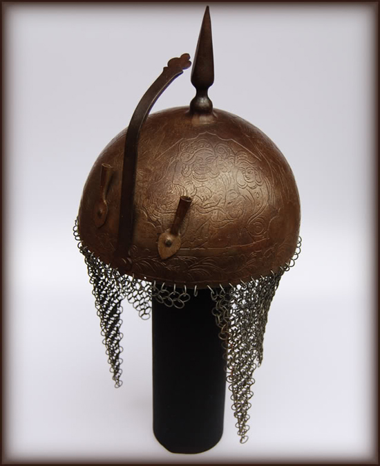 A Late Victorian ceremonial Kulah Khud helmet of Indo-Persian design.
