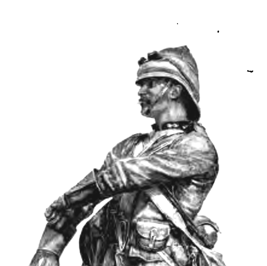 Guards Officer 1886