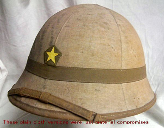 Plain Cloth Sun Helmet