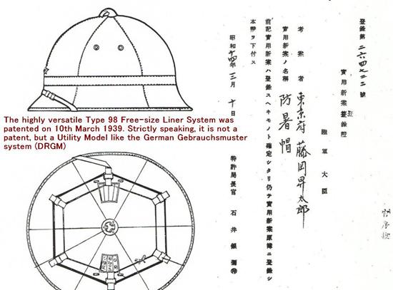 type98-liner