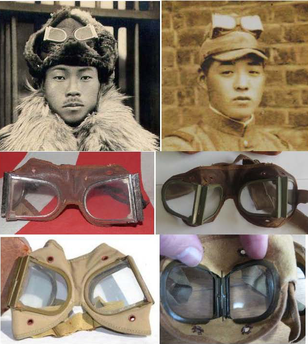 Figure 11. Japanese Type 5 'Dust Proof Glasses'. The earliest versions appear to have been leather and nickel plate/chrome; later versions leatherette (fake-leather) and finally plain, but fine quality canvas, these later ones had non-reflective paint. Middle left; a 1930's leatherette and chrome pair, (middle right) leatherette, but with painted frames, late 1930's early WWII? (Bottom). The War-time version, light khaki canvas face mask, khaki painted frames. Note; metal mortise hinges on all.