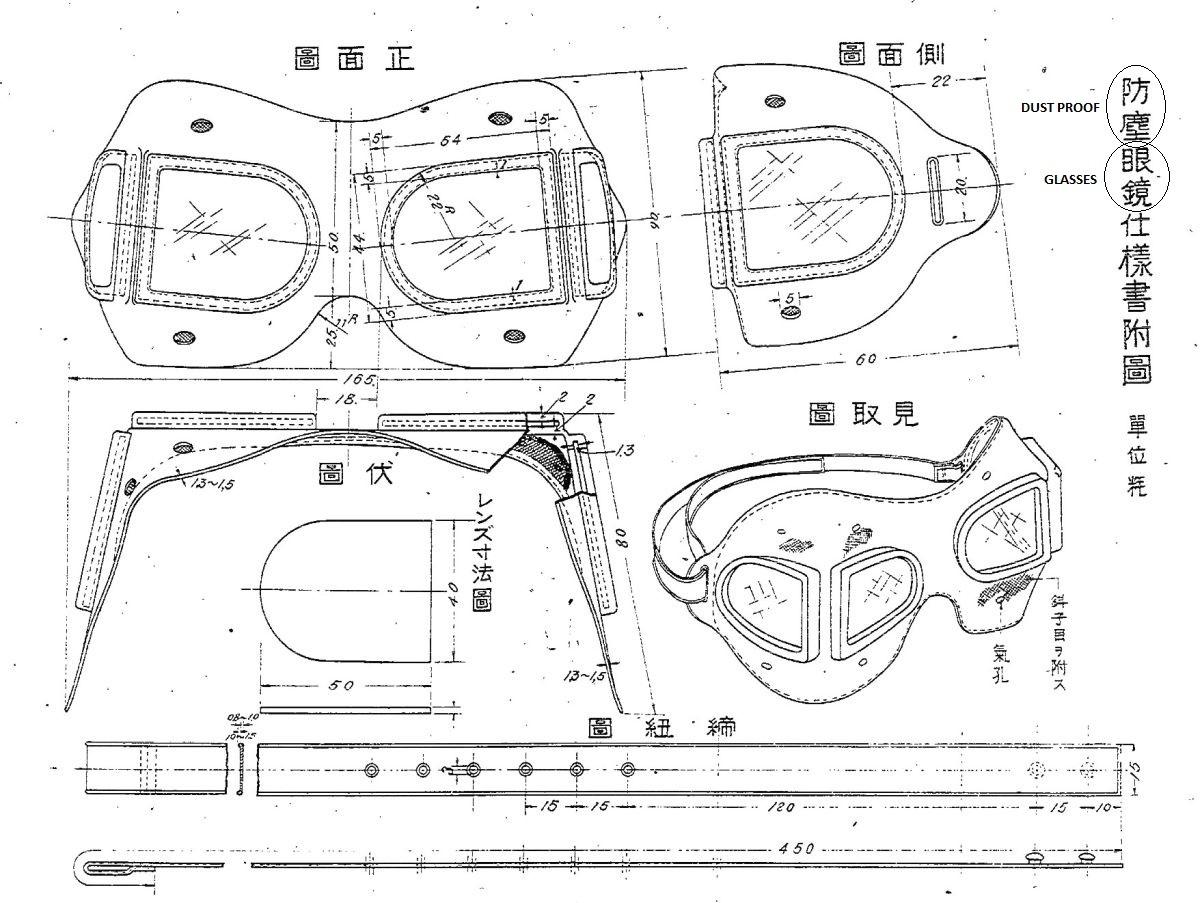 Figure 13. A development sketch of the Type 5 'Dust Proof Glasses'. The production goggles, which are usually seen have a simpler elastic strap with double slider adjustment, sewn directly to the mask, unlike the perforated strap shown here, which loops through a slot on the mask. Also the distinctive metal hinge seems to be absent in this drawing.