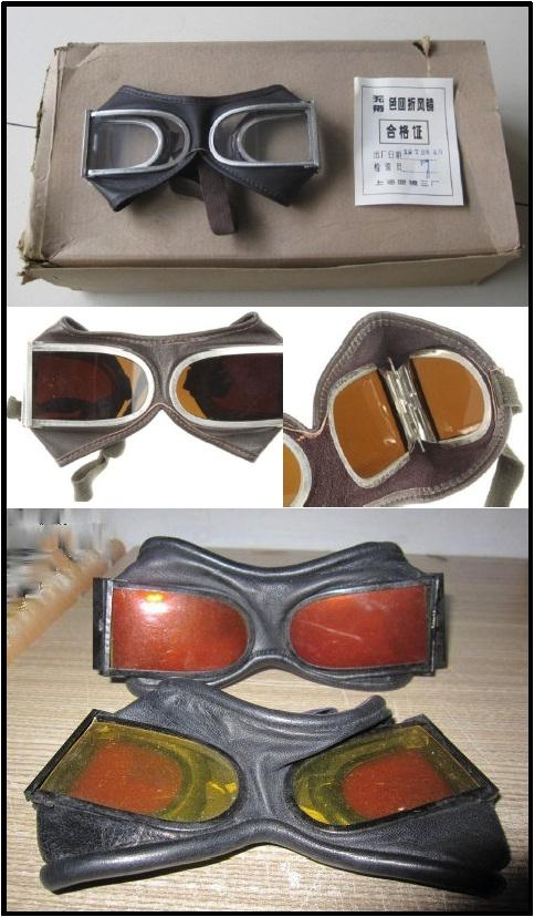 Figure 22. The Chinese versions have plain or tinted plastic lenses and a good quality soft sheepskin mask. At top, a bulk carton, middle, tinted version. Bottom, the 'Navy' version, with well padded hem. Unlike the Soviet version they have a metal hinge, similar to the war-time Japanese type, as is its leather case (see Fig 14, bottom).